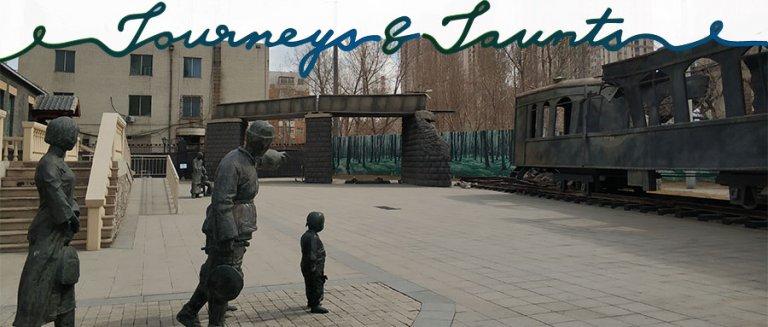 Huanggutun Incident Museum