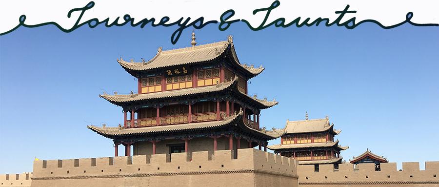 Journey to Gansu – Jiayuguan Fort
