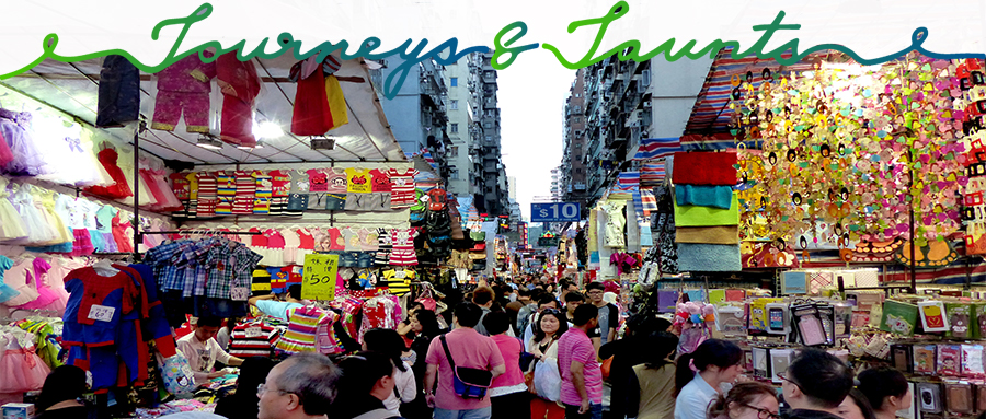 Journey to Hong Kong – Cool Souvenirs